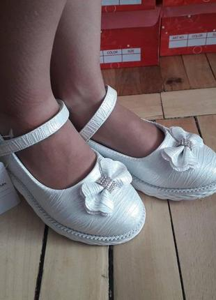 В наявності туфельки на дівчинку !!