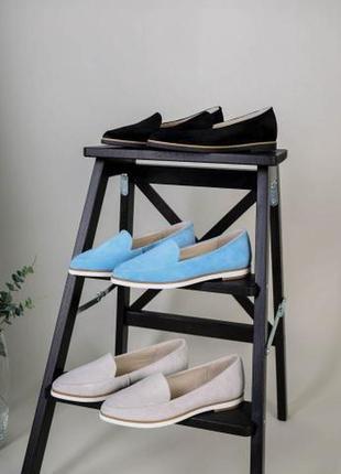Замшевые туфли, балетки, лоферы. хит продаж! (7302)