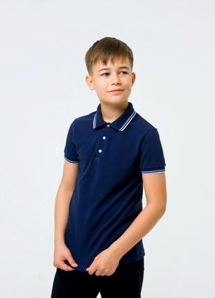 Школьная футболка-поло для мальчика смил smil 122-140р. поло сміл