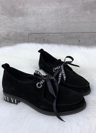 Туфли = arto= черные натуральная замша