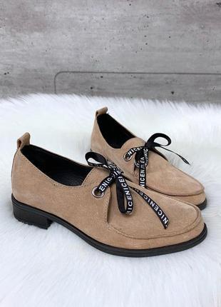 Туфли = arto= коричневые натуральная замша