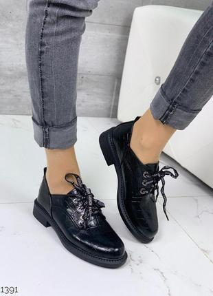 Туфли = vika= черные