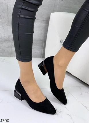 Туфли-балетки =vikka= черные