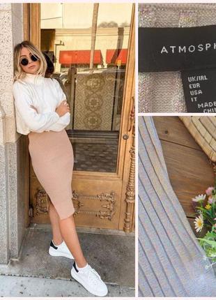 Фирменная стильная качественная юбка резинками в рубчик