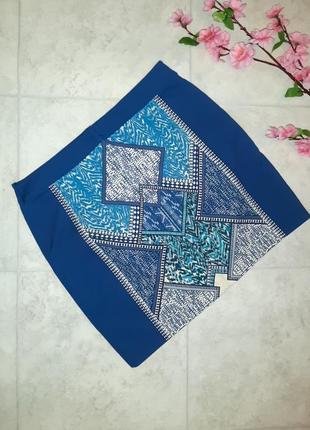 1+1=3 стильная плотная короткая яркая юбка в геометрическим принтом, размер 44 - 46