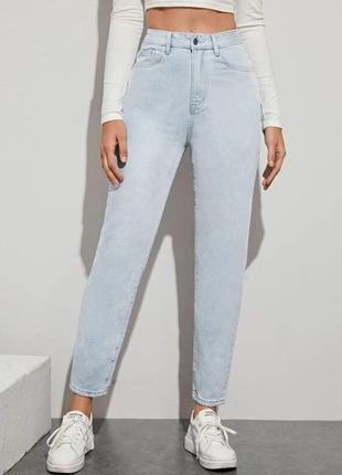 Голубые светлые мом джинсы бойфренд сигареты высокая талия посадка винтаж деним слоу