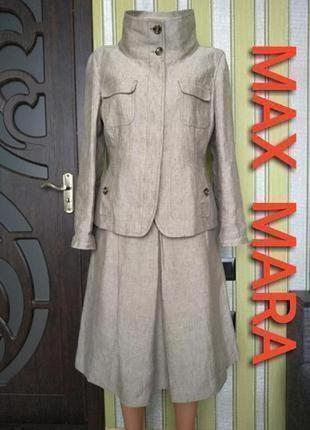 Max mara роскошный безупречный льняной костюм