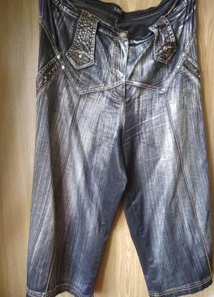 Джинсовые  брюки клоты дорогой турецкой фирмы ravel