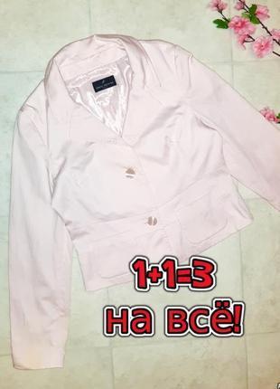 1+1=3 стильный розовый пиджак с карманами daniel hechter, размер 46 - 48