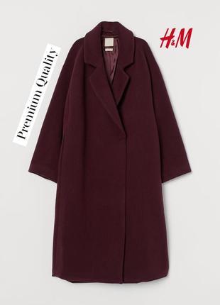 Трендовый цвет осени! премиум оверсайз пальто 75% итальянская шерсть h&m premium quality