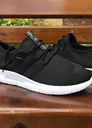 Классные мужские кроссовки недорого