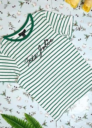 🎁1+1=3 модная фирменная белая футболка в полоску new look, размер 46 - 48