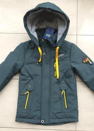 Демисезонная куртка для мальчика 110-134 р.