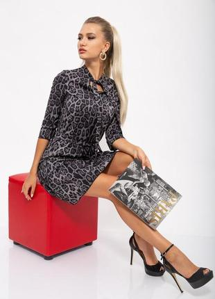 Платье леопардовое / платье в леопардовый принт / приталенное платье / платье с поясом