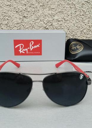 Ray ban ferrari очки капли мужские солнцезащитные черные