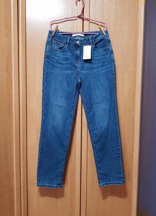 Синие джинсы бойфренды, джинсовые штаны boyfriend