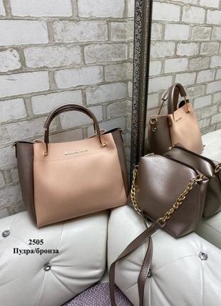 Набор сумка и клатч