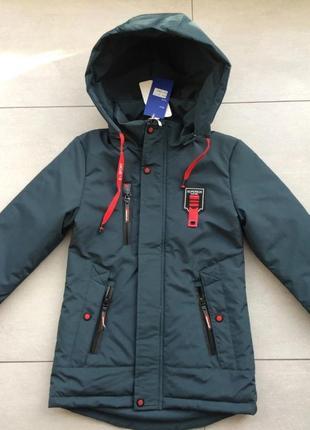 Демисезонная куртка для мальчика 116-140 р.