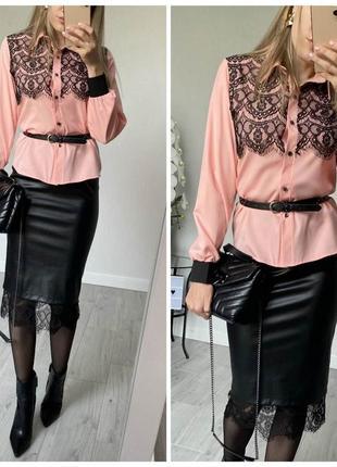 Костюм с гипюром, рубашка и эко кожаная юбка, персик, белый