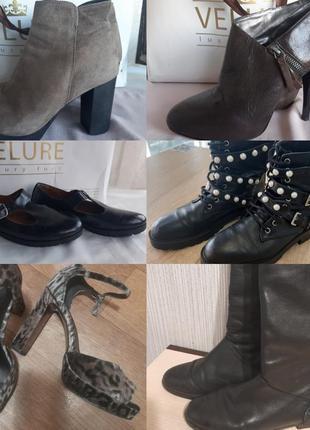 Лот пакет обуви кожа 100%
