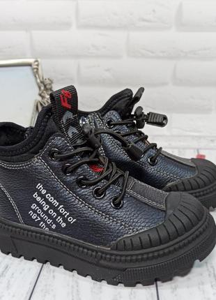 Топ продаж! 23-33! утепленные флисом с прорезиненнным носком ботинки для мальчиков