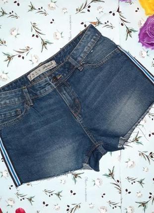 🌿1+1=3 крутые женские джинсовые шорты с ламапасами denim co оригинал, размер 44 - 46