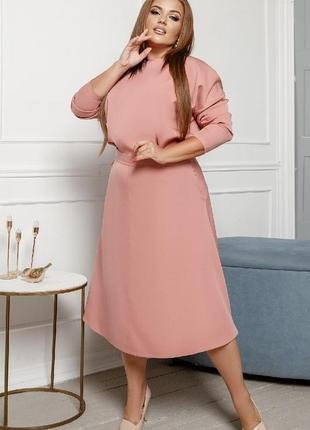 Нежный костюм юбка блуза большие размеры