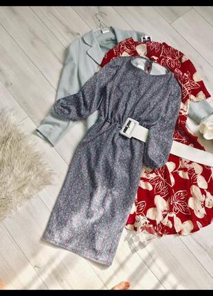 Платье миди актуальное платья макси сукня сарафан