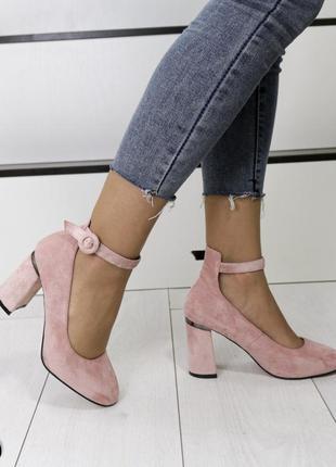 Стильные туфли замшевые розовые, туфли на устойчивом каблуке, красивые туфли лодочки