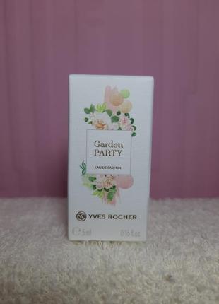 Популярная классная парфюмированная вода garden party 5 мл ив роше yves rocher