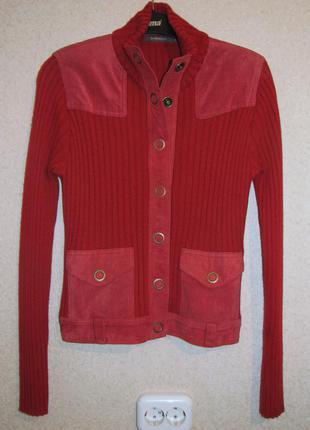 Трикотажная куртка с замшевыми вставками