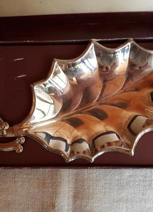 Посеребрённая вазочка- конфетница.