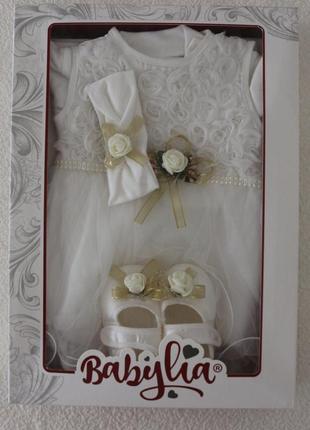 Подарочный набор для новорожденных