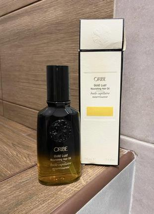 Масло для волос oribe gold lust nourishing hair oil. оригинал! для восстановления волос😍