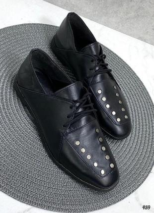 Кожаные туфли с клепками