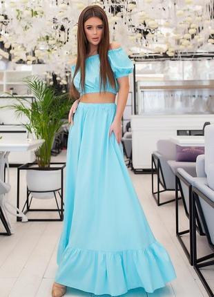 Невероятно красивый костюм)))качество)))