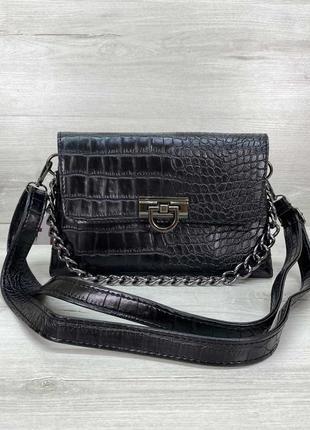 Базовая женская черная сумка черный клатч кросс боди с цепочкой крокодил рептилия