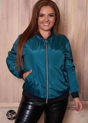 Легкая курточка плащевка на осень размеры 48, 50, 52, 54, 56
