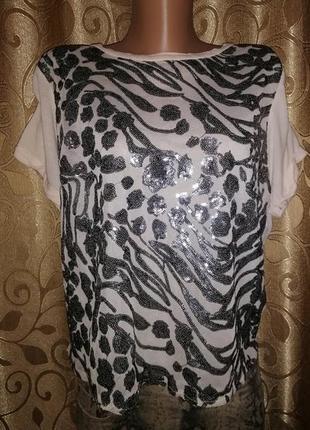 ✨🎀✨красивая женская футболка, блузка, топ atmosphere🔥🔥🔥