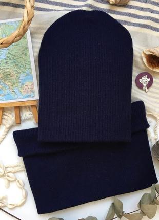 """Демисезонный комплект шапка и хомут """"темный джинс"""""""