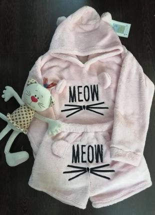 Пижама,костюм для дома