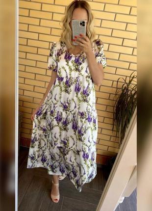Платье еко шелк армани 🌸