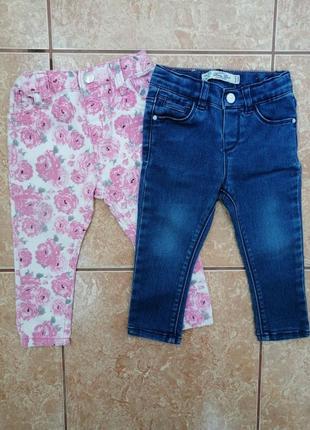 Стильный набор: красивые модные штаны штанишки джинсы узкачи
