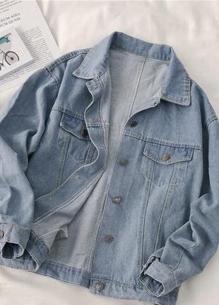 Куртка джинсовая джинсовка пиджак
