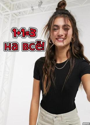 🌿1+1=3 базовая черная удлиненная женская трикотажная футболка vero moda, размер 42 - 44