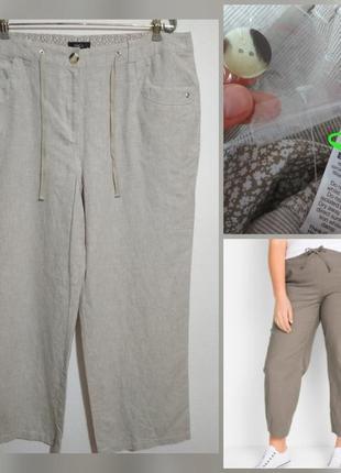 Фирменные натуральные льняные штаны в стильную полоску супер качество!!!