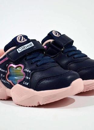 Кросівки clibee , квітка, blue-pink