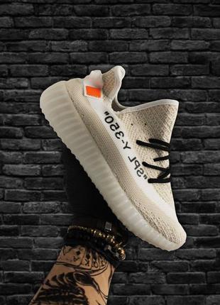 Кроссовки adidas yeezy boost 350 off white beige (белые)