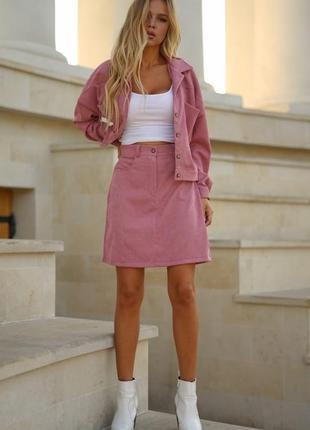 Вельветовая куртка с юбкой