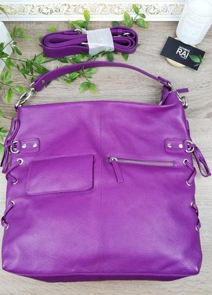 Европа🇪🇺 globus. кожа. классная фирменная вместительная сумка высокого качества